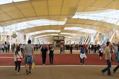 Milan,milano expo 2015 Royalty Free Stock Images
