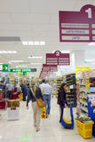 Milan Supermarket. An indoor view of an Esselung supermarket store in Milan, Italy Royalty Free Stock Image
