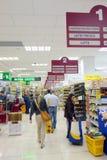Milan Supermarket Royalty Free Stock Image