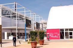 MILANO EXPO 2015 Royalty Free Stock Photography