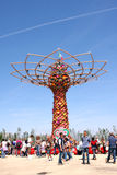MILANO EXPO 2015 Royalty Free Stock Images