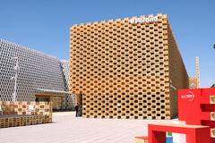 MILANO EXPO 2015 Stock Images