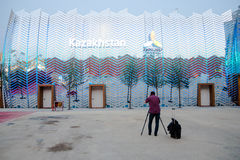 Milano 2015 - il Kazakistan Immagine Stock