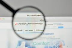 Milano, Italia - 1° novembre 2017: Lo di Mitsubishi Chemical Holdings fotografie stock