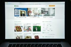 Milano, Italia - 10 agosto 2017: Homepage del sito Web di Ameblo Logo di Ameblo visibile Immagini Stock