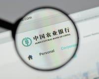 Milano, Italia - 10 agosto 2017: Web agricoli della banca di Cina Fotografia Stock Libera da Diritti