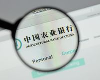 Milano, Italia - 10 agosto 2017: Web agricoli della banca di Cina Fotografie Stock Libere da Diritti