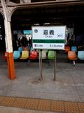 Mileage on the train platform - Chiayi Station stock images