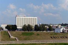 Milenium kwadrat Vitebsk i bulwar Zachodni Dvina Zdjęcie Stock