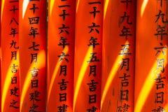 Milhares de torii no santuário de Fushimi Inari em Kyoto Imagem de Stock