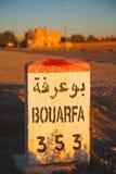milhas em África Marrocos Imagens de Stock Royalty Free
