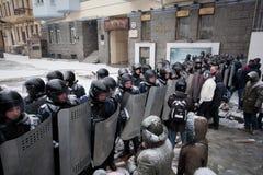 Milicyjni oddziały ochraniają rządową ćwiartkę th Obrazy Royalty Free