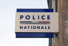 Milicyjny nationale Nancy Francja zdjęcie stock