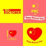 Milieux patriotiques de la Chine de jour national Photographie stock