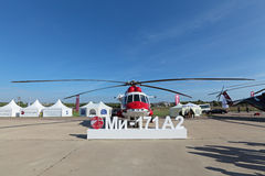 Milipulgada Mi-171 A2 Fotos de archivo