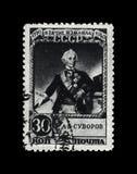 Militär befälhavare för berömd ryss, marskalk Alexander Suvorov, 150. årsdag av tillfångatagandet av den turkiska fästningen Izma Royaltyfria Bilder