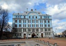 Militär-flotta högskola till namn av Nakhimov Royaltyfri Foto