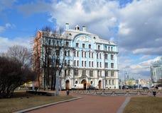 Militär-flotta högskola till namn av Nakhimov Arkivbilder