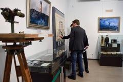 Militär geografi för utställning: säkerhetsklassifikationen tas bort royaltyfria bilder