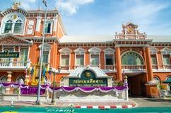 Militär: Königliche thailändische Übersichts-Abteilung, Bangkok Thailand Lizenzfreie Stockfotografie