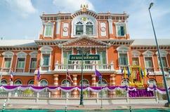 Militär: Königliche thailändische Übersichts-Abteilung, Bangkok Thailand Stockbild