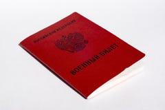 Militär legitimation av ryssreservofficeren arkivfoto
