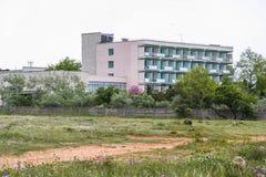 Militär sanatorium av försvarsdepartementet av Ukraina fotografering för bildbyråer