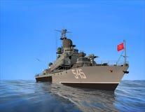 militär ship royaltyfri illustrationer