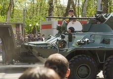 Militären ståtar för den 70th årsdagen av segern över fas Fotografering för Bildbyråer