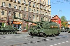 Militären ståtar hängivet till Victory Day i världskrig II i Mosc Royaltyfri Foto