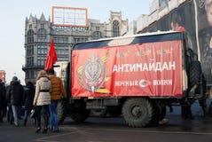Militärische Ausrüstung bei politischer Sitzung Antimaidan Lizenzfreies Stockfoto