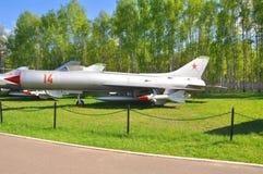 Militärt jaktplan Su-11 till flygvapenmuseet i Monino gör det moscow regionrussia tecknet tänker vad dig Royaltyfria Foton