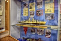 Militair-historisch Museum van de Vreedzame Vloot Stock Fotografie