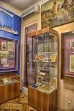 Militair-historisch Museum van de Vreedzame Vloot Stock Foto's