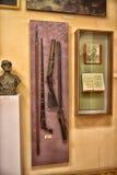 Militair-historisch Museum van de Vreedzame Vloot Stock Afbeelding