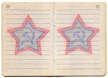 Militaire identiteitskaart van de USSR Stock Afbeeldingen