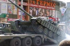 Militarna parada dla 70th rocznicy zwycięstwo fas Zdjęcia Royalty Free