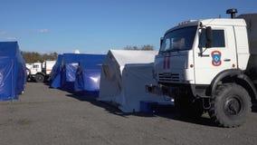 Militarni namioty Emercom Rosja KAMAZ i ciężarówka zbiory