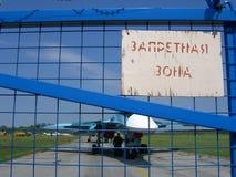 Militarny myśliwa odrzutowego samolot przy intymnym lotniskiem w Novosibirsk obrazy royalty free