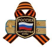 militarny tasiemkowy rosjanin zdjęcie stock