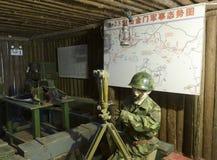 Militarny tunel w muzeum pole bitwy park Zdjęcia Stock