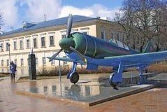 Military airplane shown in Kremlin in Nizhny Novgorod, Russia. NIZHNY NOVGOROD, RUSSIA - APRIL 23, 2015: View of military airplane shown in Kremlin in Nizhny royalty free stock images
