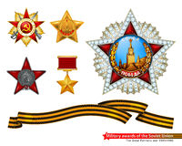 Military awards of the Soviet Union Stock Images
