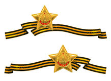 Military awards of the Soviet Union - a soldier's order of Glory. The great Patriotic war of 1941-1945. Military awards of the Soviet Union - a soldier's order Royalty Free Stock Photos
