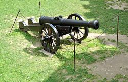 Military cannon Royalty Free Stock Images