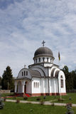 Military church in Targu Jiu Stock Photo