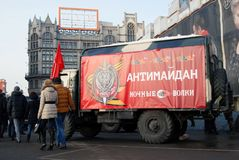 Military equipment at Antimaidan political meeting Royalty Free Stock Photo