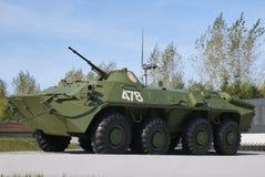 Military equipment Stock Photography