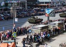 Military equipment Stock Photo