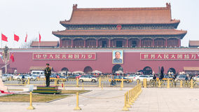 Military guard and view of The Tiananmen monument Stock Images